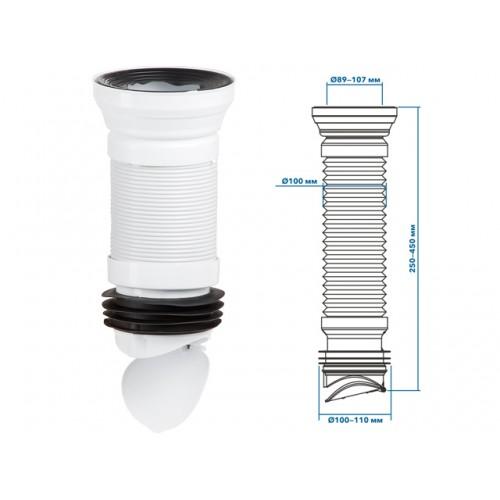 Удлинитель гибкий для унитаза, армированный 450мм с обратным клапаном AVE129501, Турция